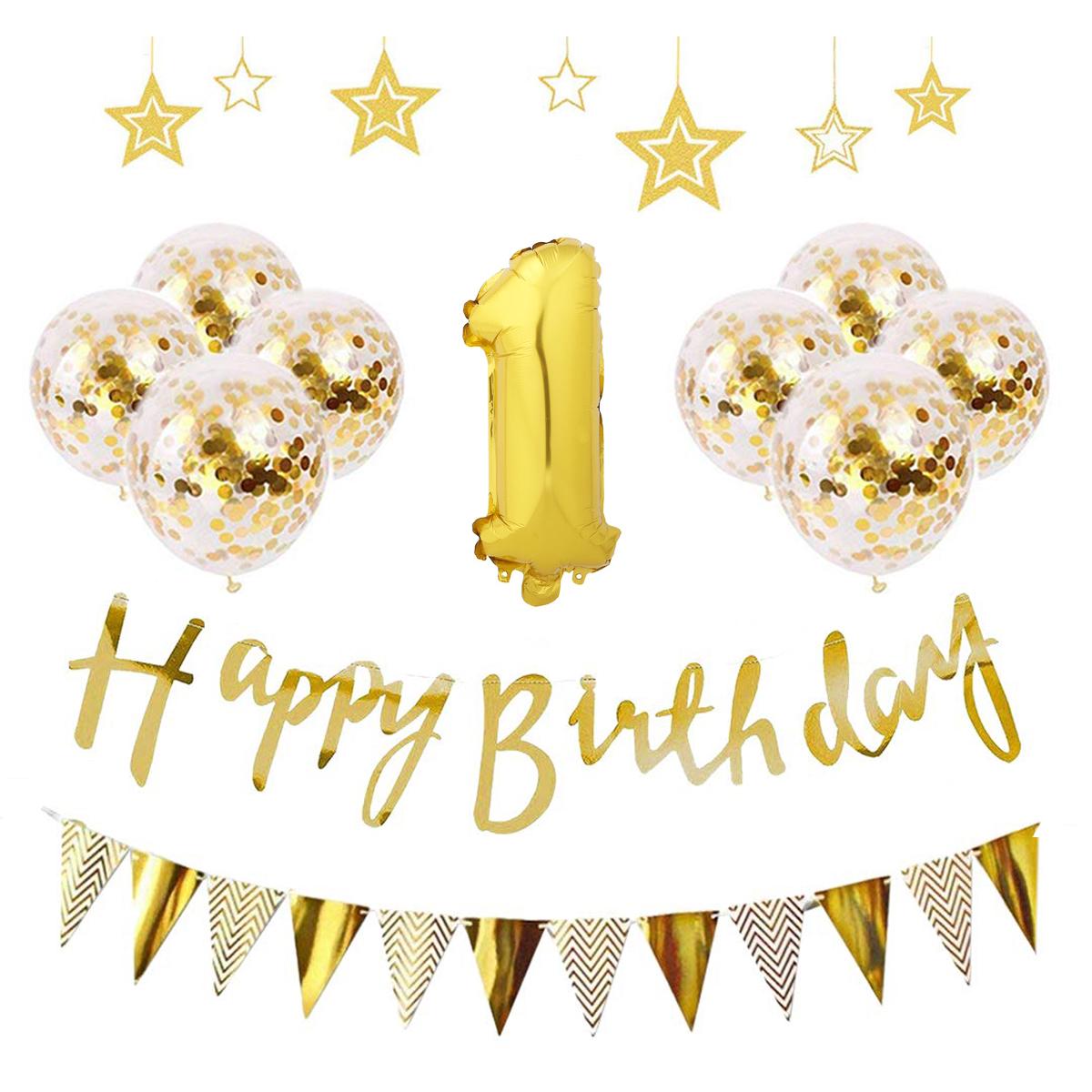 数字が選べる オシャレなバースデーガーランドセット 誕生日 公式 飾り付け バルーン ガーランド セット 数字 風船 Happy 女の子 ゴールド お祝い 絶品 男の子 星 ハッピーバースデー Birthday コンフェッティ