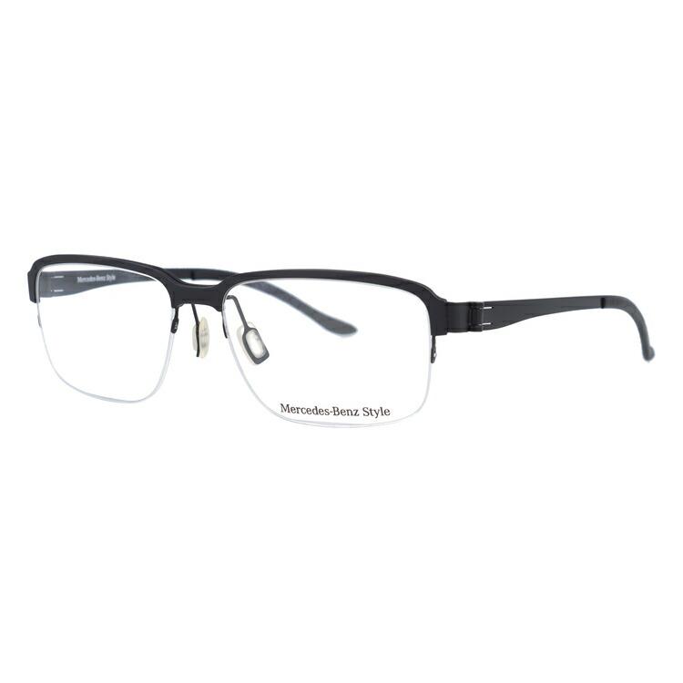 53サイズ PCレンズ無料 MercedesBenz M2050-A 国内正規品 リーディンググラス メルセデスベンツ 老眼鏡レンズ無料 伊達メガネ メガネフレーム PCメガネ