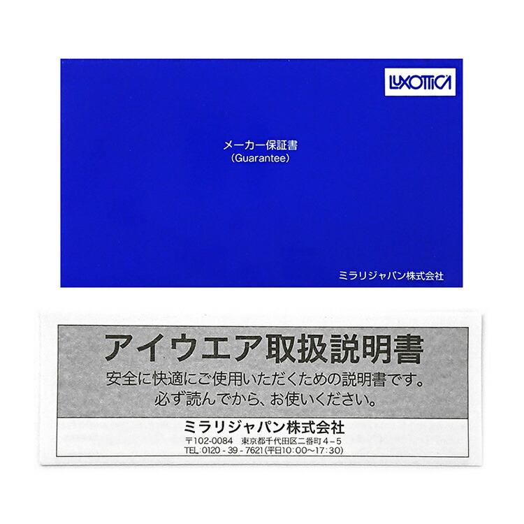 国内正規品 レイバン メガネ 伊達レンズ無料 0円 メガネフレーム メガネフレーム 伊達メガネ Ray-Ban RX8755 (RB8755) 1128 54サイズ・56サイズ  Light Ray スクエア ユニセックス メンズ レディース