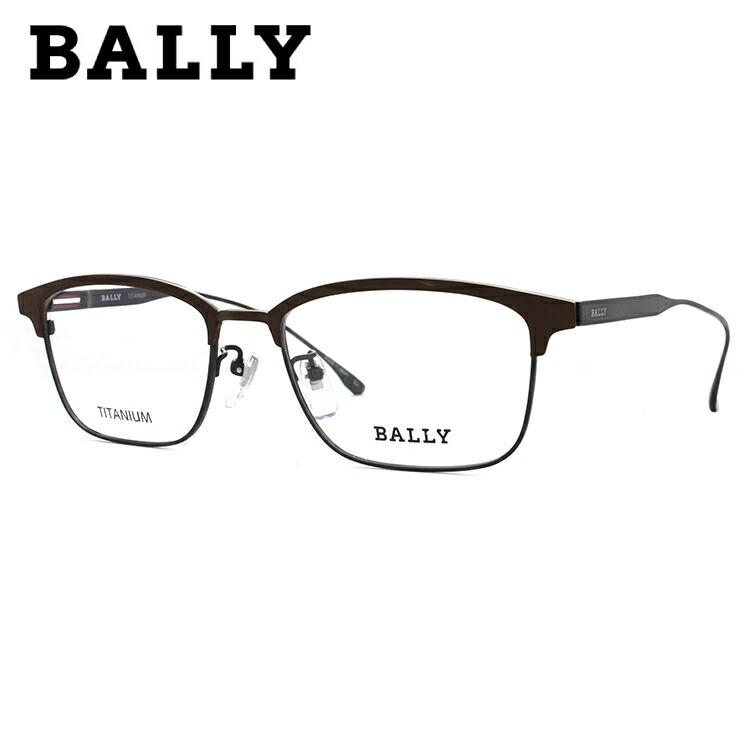 【選べる無料レンズ → PCレンズ・伊達レンズ・老眼鏡レンズ・カラーレンズ】 バリー メガネフレーム 2017年 冬 新作 伊達メガネ BALLY BY3030J 3 54サイズ 国内正規品 ブロー ユニセックス メンズ レディース