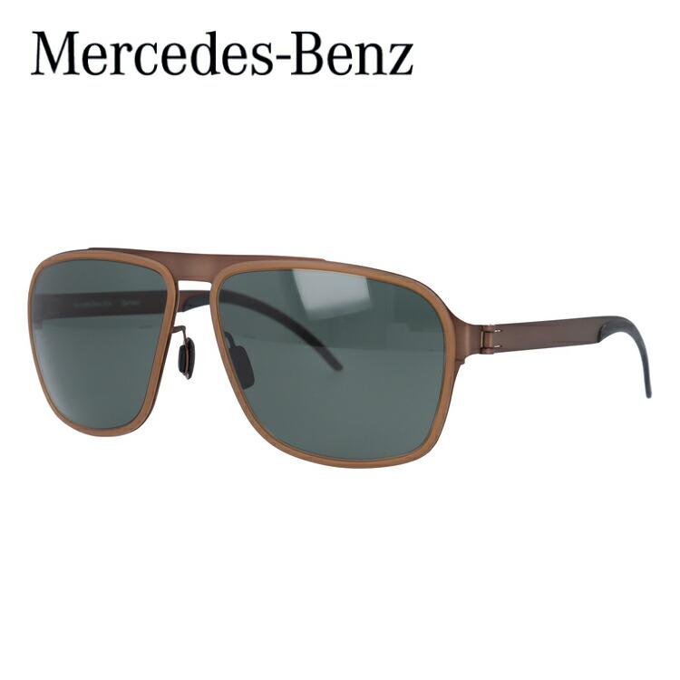 メルセデスベンツ 国内正規品 MercedesBenz サングラス M1044-D 60サイズ 調整可能ノーズパッド UV400 メンズ 新品