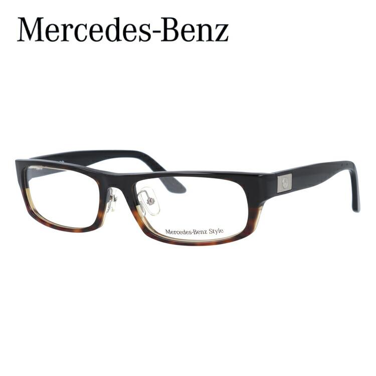メルセデスベンツ メガネ 伊達レンズ無料 0円 メガネフレーム スタイル Mercedes-Benz Style M4010-D-5717-140-0000-E19 国内正規品