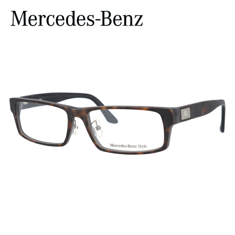 メルセデスベンツ メガネ 伊達レンズ無料 0円 メガネフレーム スタイル Mercedes-Benz Style M4011-D-5816-140-0000-E19 国内正規品