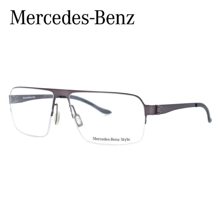 【選べる無料レンズ → PCレンズ・伊達レンズ・老眼鏡レンズ】 メルセデスベンツ メガネフレーム MercedesBenz M2046-B 58サイズ 国内正規品