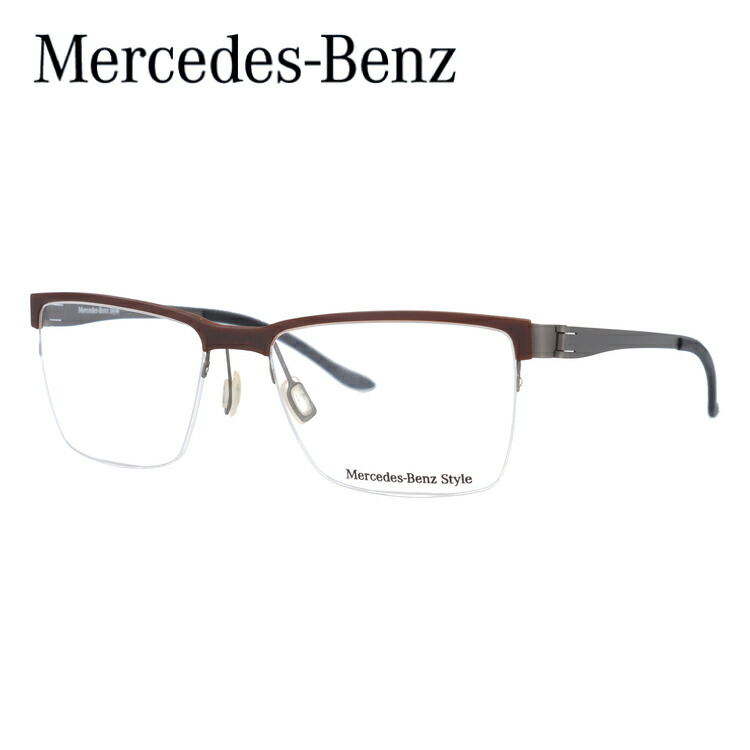【選べる無料レンズ → PCレンズ・伊達レンズ・老眼鏡レンズ】 メルセデスベンツ メガネフレーム MercedesBenz M2048-B 55サイズ 国内正規品