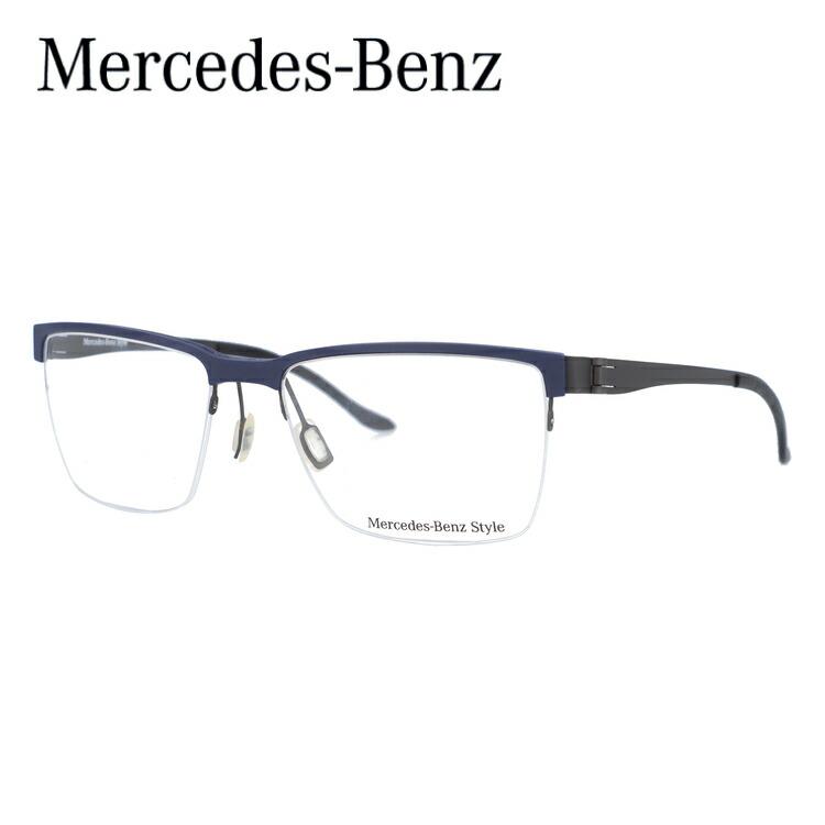 【選べる無料レンズ → PCレンズ・伊達レンズ・老眼鏡レンズ】 メルセデスベンツ メガネフレーム MercedesBenz M2048-D 55サイズ 国内正規品