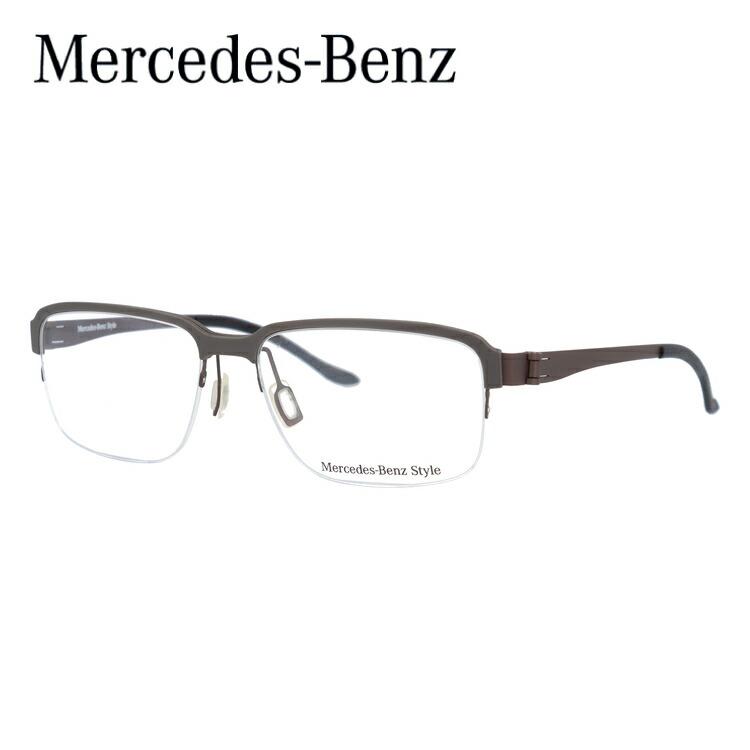 【選べる無料レンズ → PCレンズ・伊達レンズ・老眼鏡レンズ】 メルセデスベンツ メガネフレーム MercedesBenz M2050-D 53サイズ 国内正規品