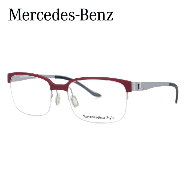 【選べる無料レンズ → PCレンズ・伊達レンズ・老眼鏡レンズ】 メルセデスベンツ メガネフレーム MercedesBenz M2051-B 52サイズ 国内正規品