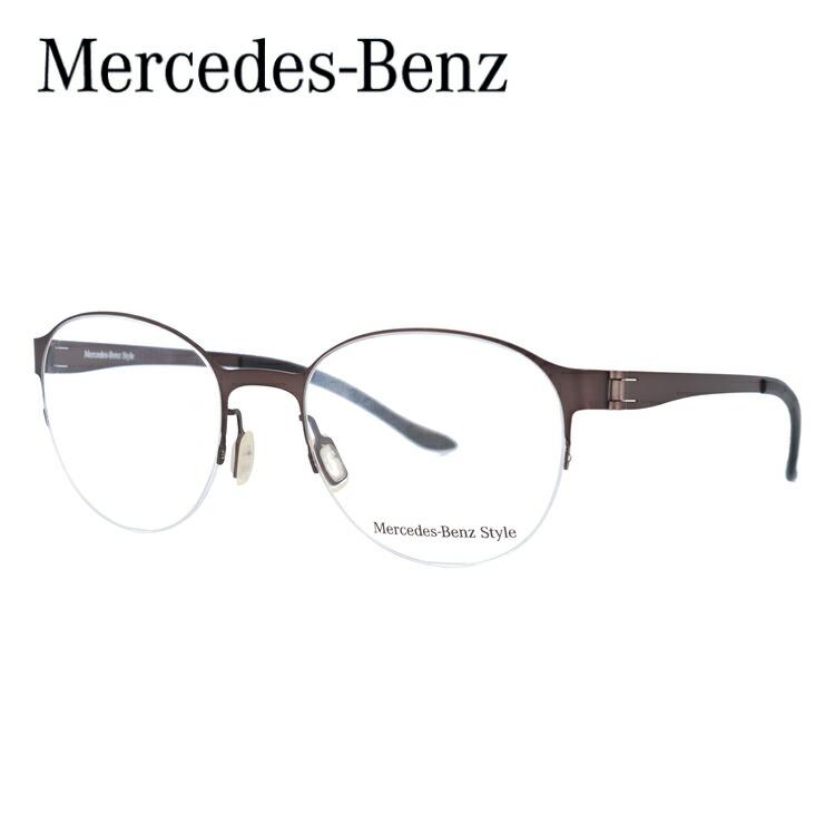【選べる無料レンズ → PCレンズ・伊達レンズ・老眼鏡レンズ】 メルセデスベンツ メガネフレーム MercedesBenz M2052-C 51サイズ 国内正規品