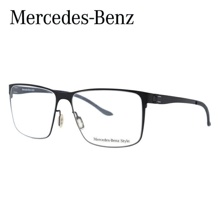 【選べる無料レンズ → PCレンズ・伊達レンズ・老眼鏡レンズ・カラーレンズ】 メルセデスベンツ メガネフレーム MercedesBenz M2054-B 55サイズ 国内正規品
