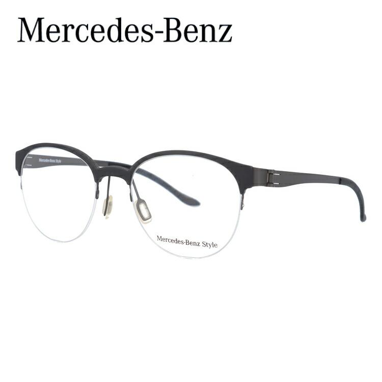 【選べる無料レンズ → PCレンズ・伊達レンズ・老眼鏡レンズ】 メルセデスベンツ メガネフレーム MercedesBenz M2055-D 51サイズ 国内正規品