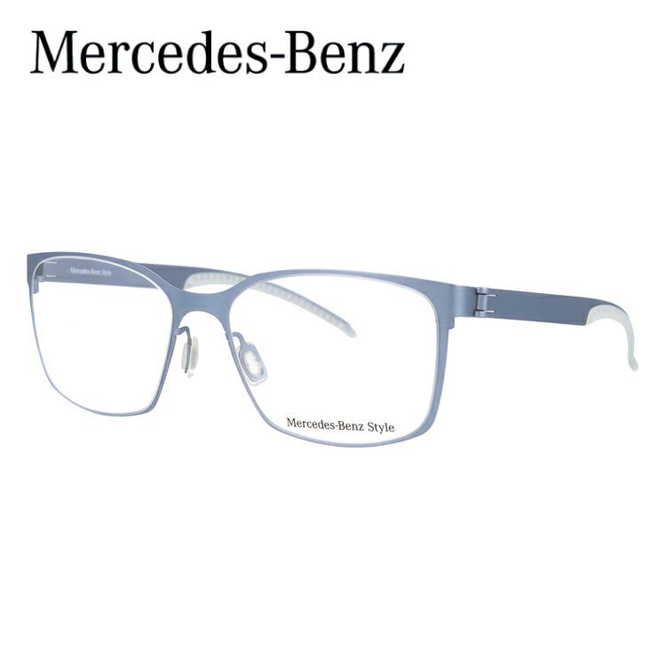 メルセデスベンツ メガネ 伊達レンズ無料 0円 メガネフレーム MercedesBenz M2056-C 55サイズ 国内正規品