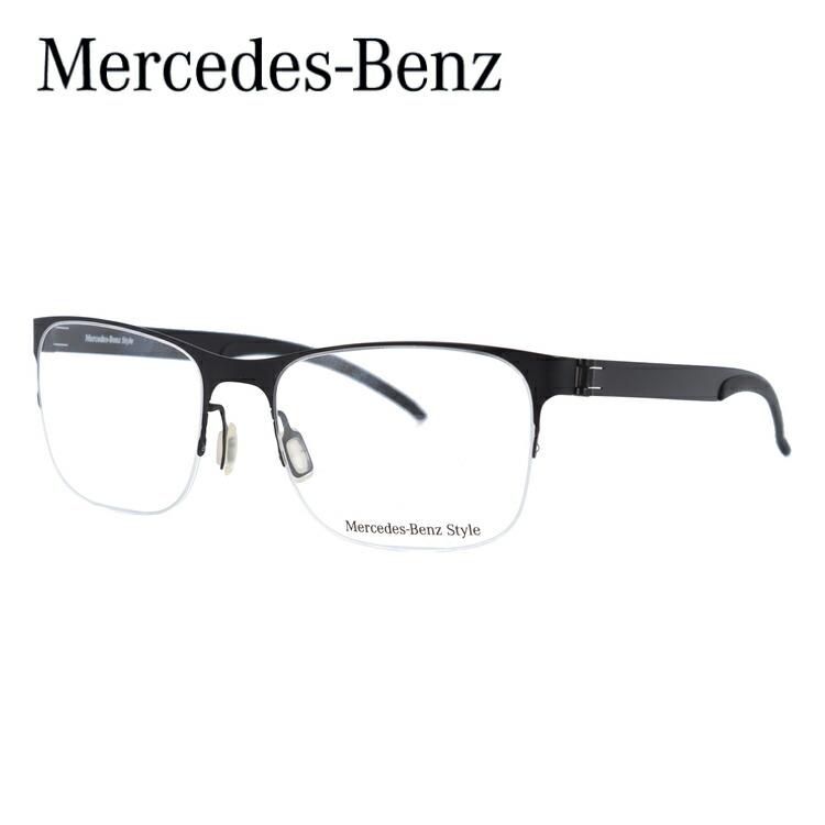 【選べる無料レンズ → PCレンズ・伊達レンズ・老眼鏡レンズ】 メルセデスベンツ メガネフレーム MercedesBenz M2057-A 54サイズ 国内正規品