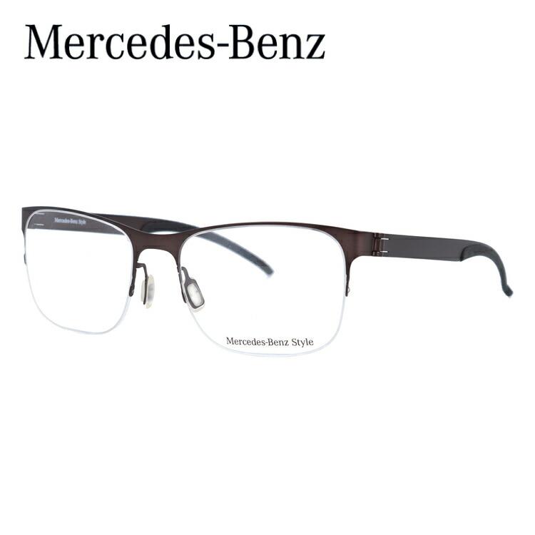 メルセデスベンツ メガネ 伊達レンズ無料 0円 メガネフレーム MercedesBenz M2057-C 54サイズ 国内正規品