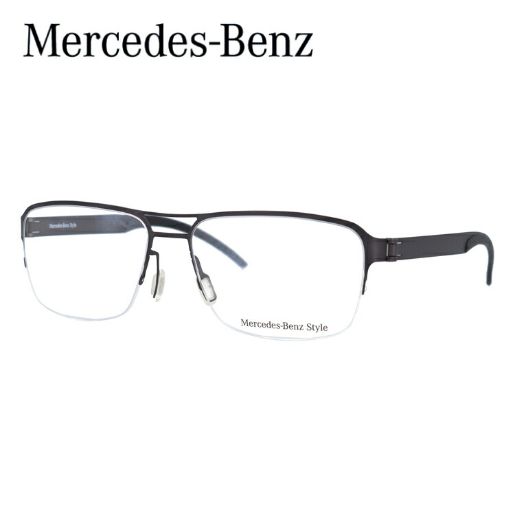 【選べる無料レンズ → PCレンズ・伊達レンズ・老眼鏡レンズ】 メルセデスベンツ メガネフレーム MercedesBenz M2060-A 57サイズ 国内正規品