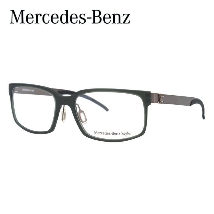 メルセデスベンツ メガネ 伊達レンズ無料 0円 メガネフレーム MercedesBenz M4015-C 55サイズ 国内正規品