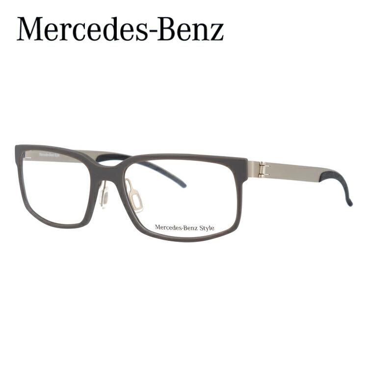 【選べる無料レンズ → PCレンズ・伊達レンズ・老眼鏡レンズ・カラーレンズ】 メルセデスベンツ メガネフレーム MercedesBenz M4015-D 55サイズ 国内正規品