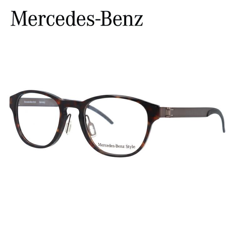 メルセデスベンツ メガネ 伊達レンズ無料 0円 メガネフレーム MercedesBenz M4016-C 50サイズ 国内正規品