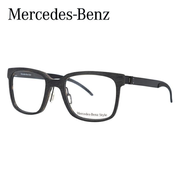 【選べる無料レンズ → PCレンズ・伊達レンズ・老眼鏡レンズ・カラーレンズ】 メルセデスベンツ メガネフレーム MercedesBenz M4017-B 50サイズ 国内正規品