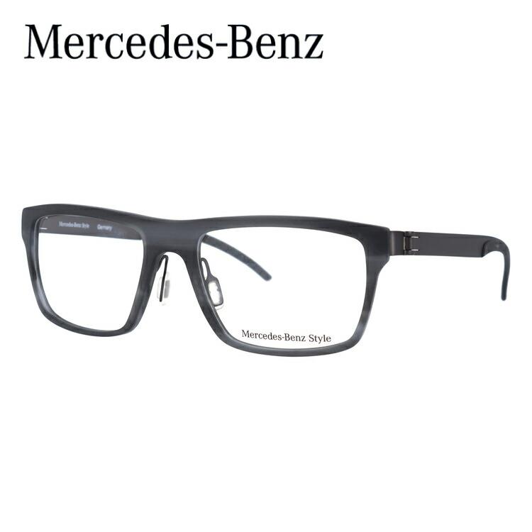 【選べる無料レンズ → PCレンズ・伊達レンズ・老眼鏡レンズ・カラーレンズ】 メルセデスベンツ メガネフレーム MercedesBenz M4018-B 55サイズ 国内正規品