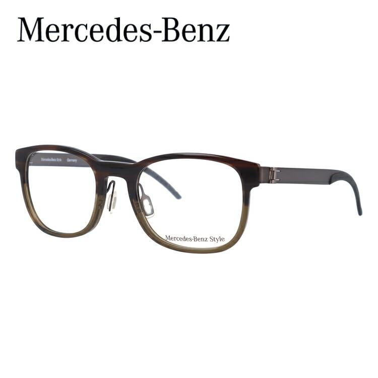 【選べる無料レンズ → PCレンズ・伊達レンズ・老眼鏡レンズ・カラーレンズ】 メルセデスベンツ メガネフレーム MercedesBenz M4019-B 52サイズ 国内正規品