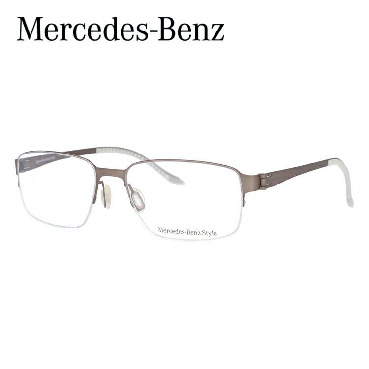 【選べる無料レンズ → PCレンズ・伊達レンズ・老眼鏡レンズ】 メルセデスベンツ メガネフレーム MercedesBenz M6031-B 56サイズ 国内正規品