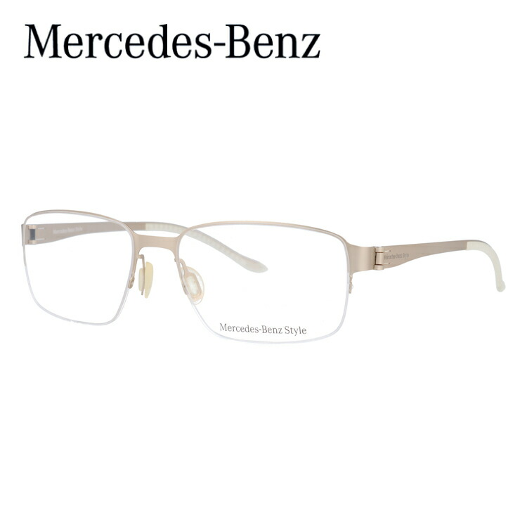 メルセデスベンツ メガネ 伊達レンズ無料 0円 メガネフレーム MercedesBenz M6031-C 56サイズ 国内正規品