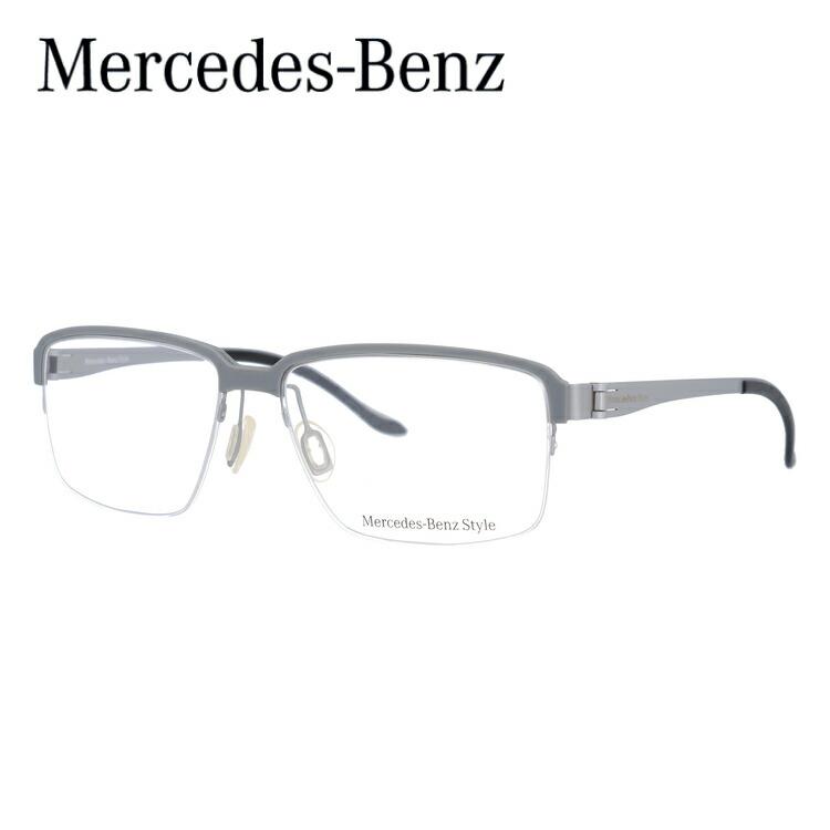 メルセデスベンツ メガネ 伊達レンズ無料 0円 メガネフレーム MercedesBenz M6033-C 56サイズ 国内正規品