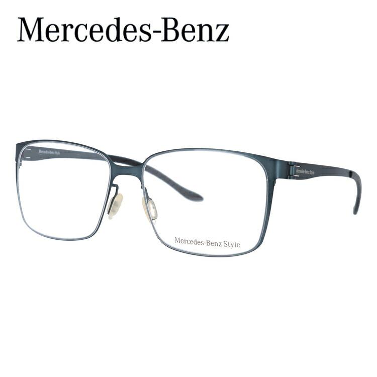 【選べる無料レンズ → PCレンズ・伊達レンズ・老眼鏡レンズ・カラーレンズ】 メルセデスベンツ メガネフレーム MercedesBenz M6037-B 54サイズ 国内正規品