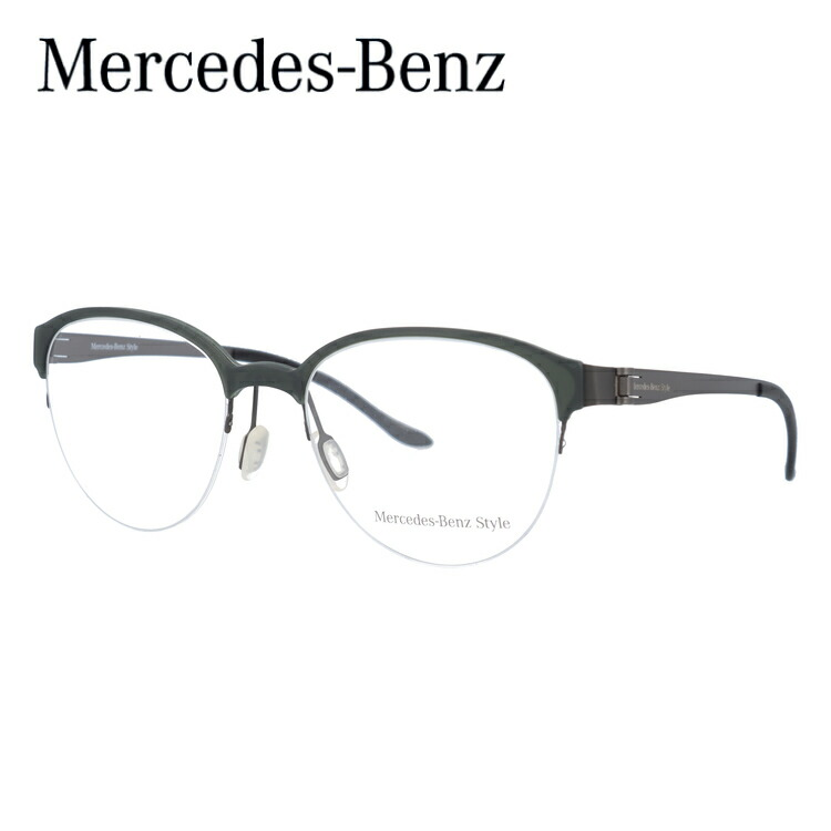 メルセデスベンツ メガネ 伊達レンズ無料 0円 メガネフレーム MercedesBenz M6039-A 53サイズ 国内正規品
