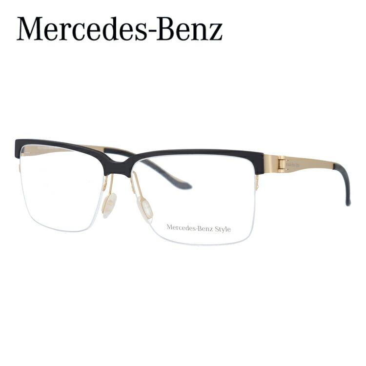 【選べる無料レンズ → PCレンズ・伊達レンズ・老眼鏡レンズ】 メルセデスベンツ メガネフレーム MercedesBenz M6040-A 55サイズ 国内正規品