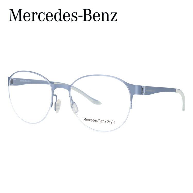 【選べる無料レンズ → PCレンズ・伊達レンズ・老眼鏡レンズ】 メルセデスベンツ メガネフレーム MercedesBenz M6041-B 53サイズ 国内正規品