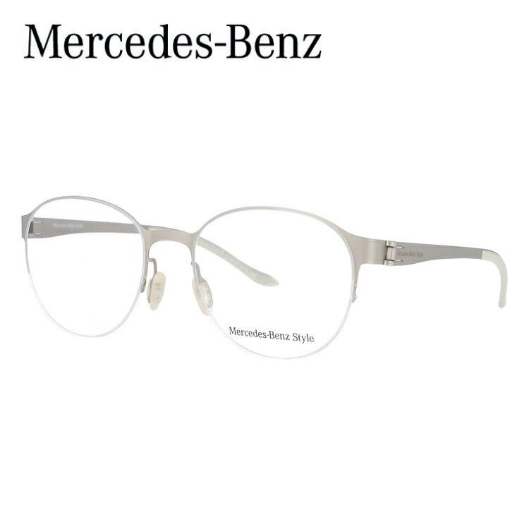 メルセデスベンツ メガネ 伊達レンズ無料 0円 メガネフレーム MercedesBenz M6041-C 53サイズ 国内正規品