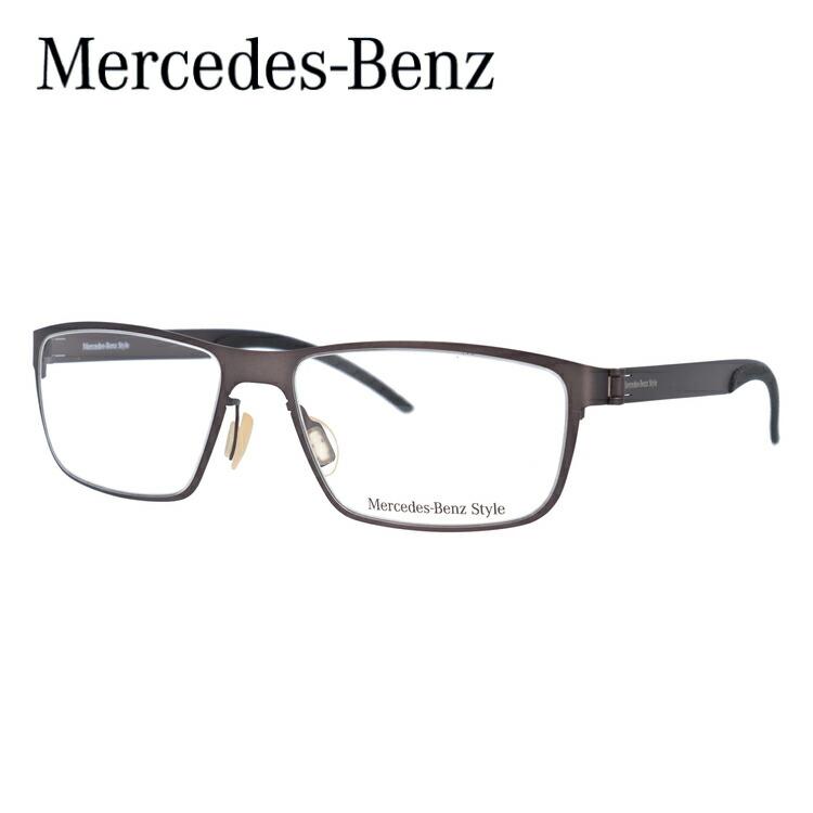 【選べる無料レンズ → PCレンズ・伊達レンズ・老眼鏡レンズ・カラーレンズ】 メルセデスベンツ メガネフレーム MercedesBenz M6044-A 57サイズ 国内正規品