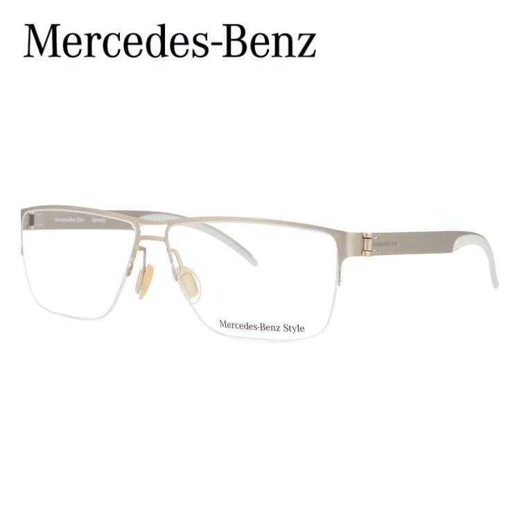 【選べる無料レンズ → PCレンズ・伊達レンズ・老眼鏡レンズ】 メルセデスベンツ メガネフレーム MercedesBenz M6045-A 58サイズ 国内正規品