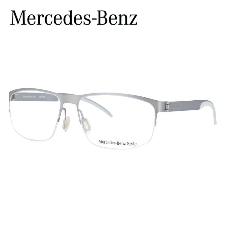 メルセデスベンツ メガネ 伊達レンズ無料 0円 メガネフレーム MercedesBenz M6046-D 58サイズ 国内正規品