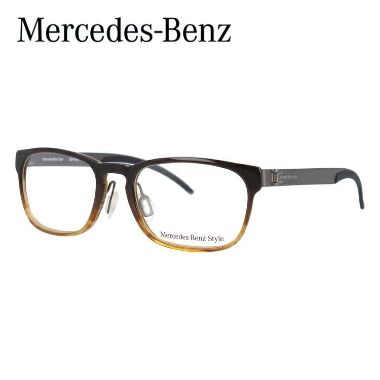 【選べる無料レンズ → PCレンズ・伊達レンズ・老眼鏡レンズ・カラーレンズ】 メルセデスベンツ メガネフレーム MercedesBenz M8002-B 52サイズ 国内正規品