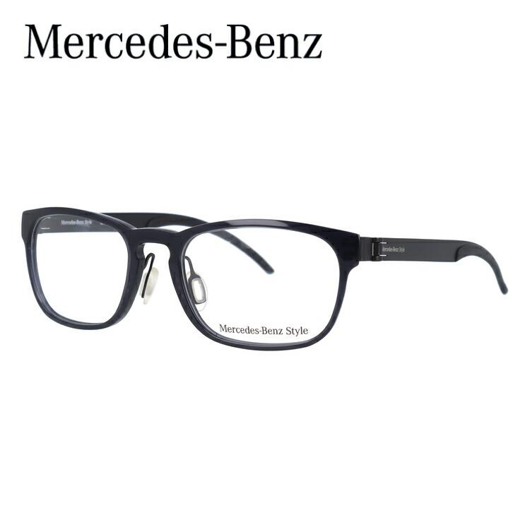 【選べる無料レンズ → PCレンズ・伊達レンズ・老眼鏡レンズ・カラーレンズ】 メルセデスベンツ メガネフレーム MercedesBenz M8002-C 52サイズ 国内正規品