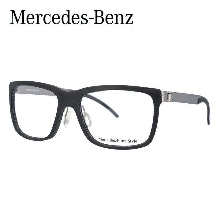【選べる無料レンズ → PCレンズ・伊達レンズ・老眼鏡レンズ・カラーレンズ】 メルセデスベンツ メガネフレーム MercedesBenz M8003-A 55サイズ 国内正規品