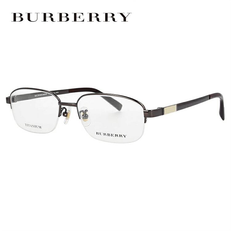 【選べる無料レンズ → PCレンズ・伊達レンズ・老眼鏡レンズ】 バーバリー メガネフレーム 国内正規品 BURBERRY BE1190T 1018 53 BROWN ブラウン メンズ レディース UVカット