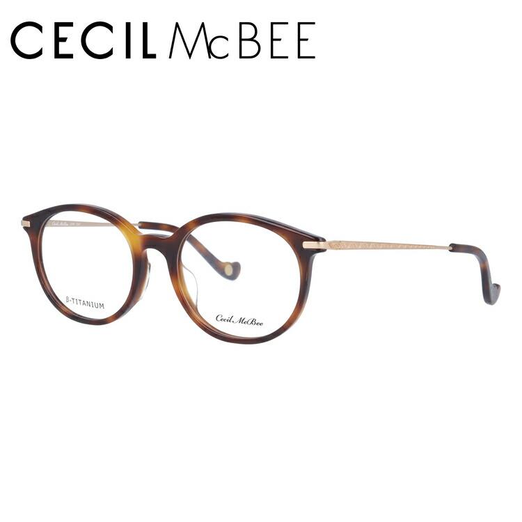 【選べる無料レンズ → PCレンズ・伊達レンズ・老眼鏡レンズ】 セシルマクビー メガネフレーム アジアンフィット CECIL McBEE CMF 7047-3 49サイズ ボストン レディース