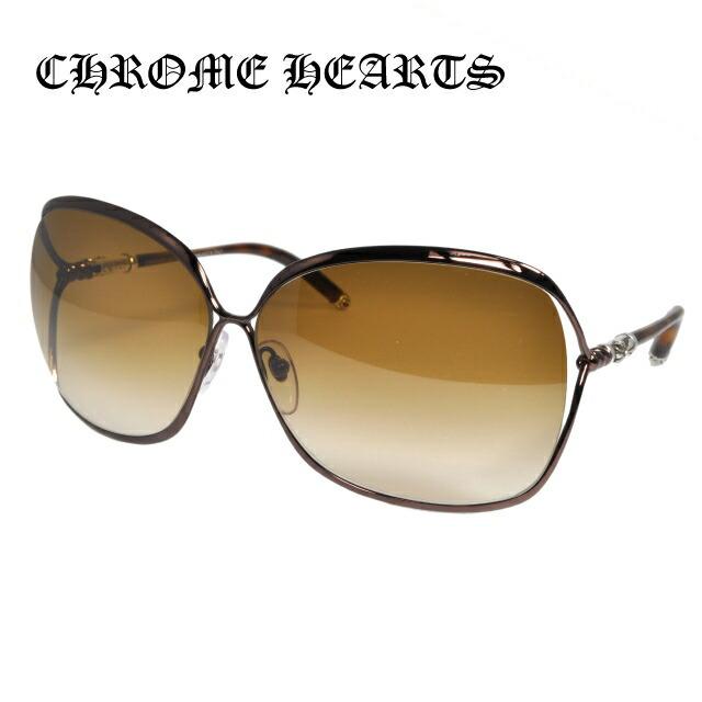 クロムハーツ サングラス Chrome Hearts FISH EYE CB Chocolate Brwon シルバー(銀) メンズ UVカット 新品