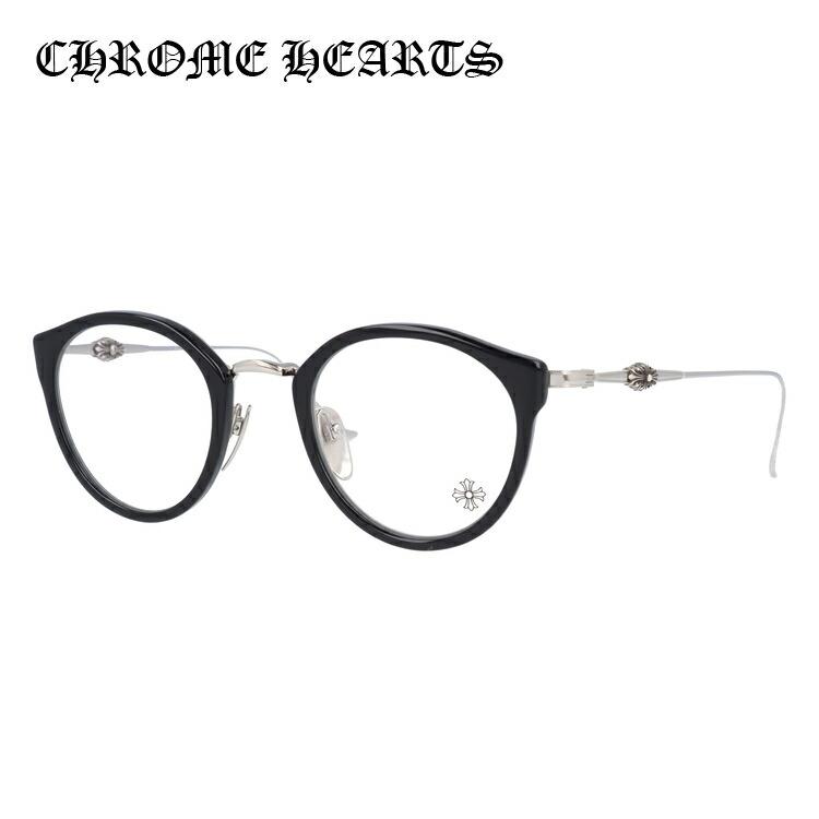 【選べる無料レンズ → PCレンズ・伊達レンズ・老眼鏡レンズ・カラーレンズ】 クロムハーツ メガネフレーム CHROME HEARTS DIG BIG BK/SS 45サイズ ボストン ユニセックス メンズ レディース