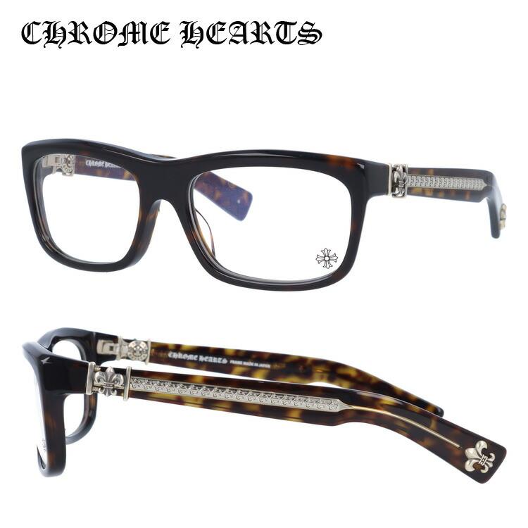 【選べる無料レンズ → PCレンズ・伊達レンズ・老眼鏡レンズ・カラーレンズ】 クロムハーツ メガネフレーム レギュラーフィット CHROME HEARTS MYDIXADRYLL DT 55サイズ スクエア ユニセックス メンズ レディース