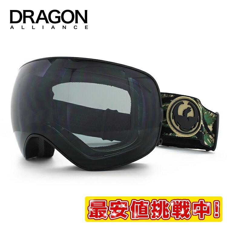 ドラゴン ゴーグル ミラーレンズ レギュラーフィット DRAGON X2s 723-0330 スポーツ メンズ レディース スキーゴーグル スノーボードゴーグル スノボ