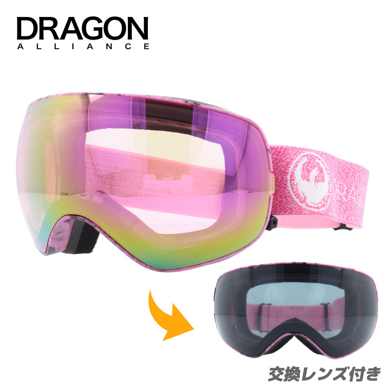 ドラゴン ゴーグル ミラー レギュラーフィット DRAGON X2s 723-0270 スポーツ メンズ レディース スキーゴーグル スノーボードゴーグル スノボ