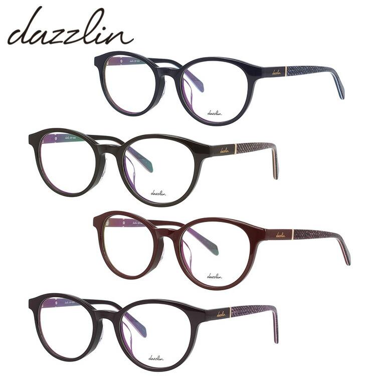 【選べる無料レンズ → PCレンズ・伊達レンズ・老眼鏡レンズ】 ダズリン メガネフレーム 伊達メガネ アジアンフィット dazzlin DZF2554 全4カラー 49サイズ オーバル ユニセックス メンズ レディース