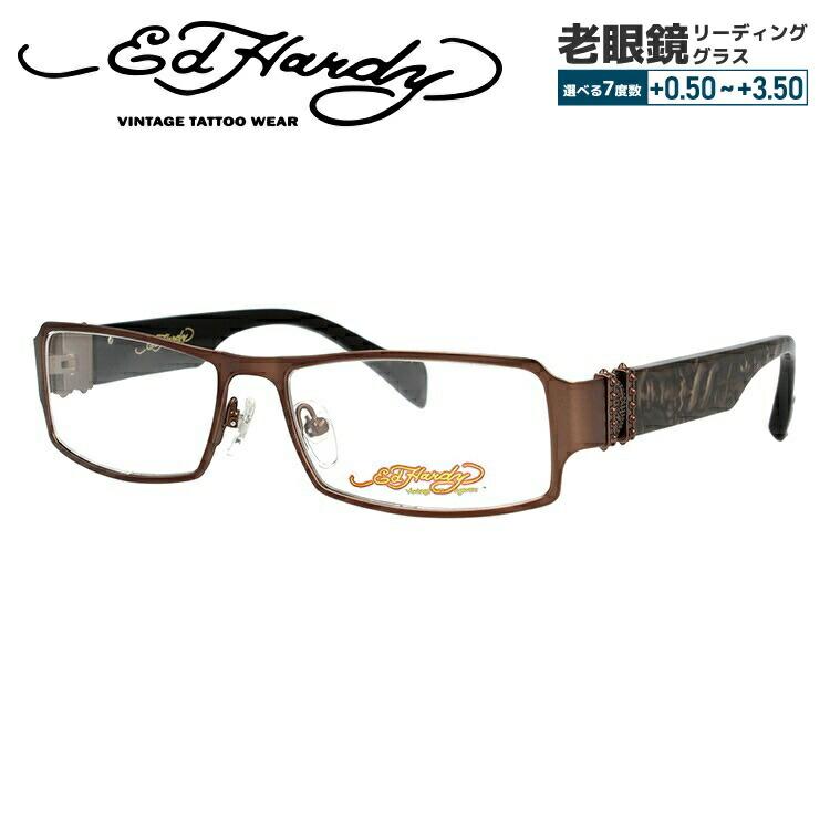 【選べる無料レンズ → PCレンズ・伊達レンズ・老眼鏡レンズ・カラーレンズ】 エドハーディー メガネフレーム EdHardy EHOA008 3 BROWN ブラウン メンズ レディース UVカット
