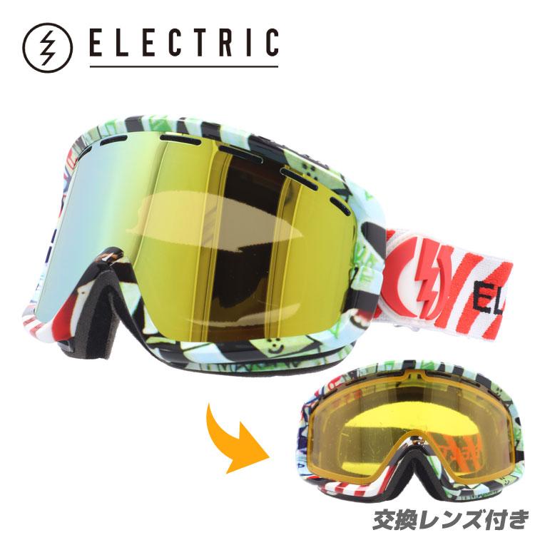 ELECTRIC エレクトリック ゴーグル スノーゴーグル EG1012706 BGDC EGB2 Rat Face Bronze/Gold Chrome スキー スノーボード ウィンタースポーツ ボーナスレンズ付き GOGGLE UVカット