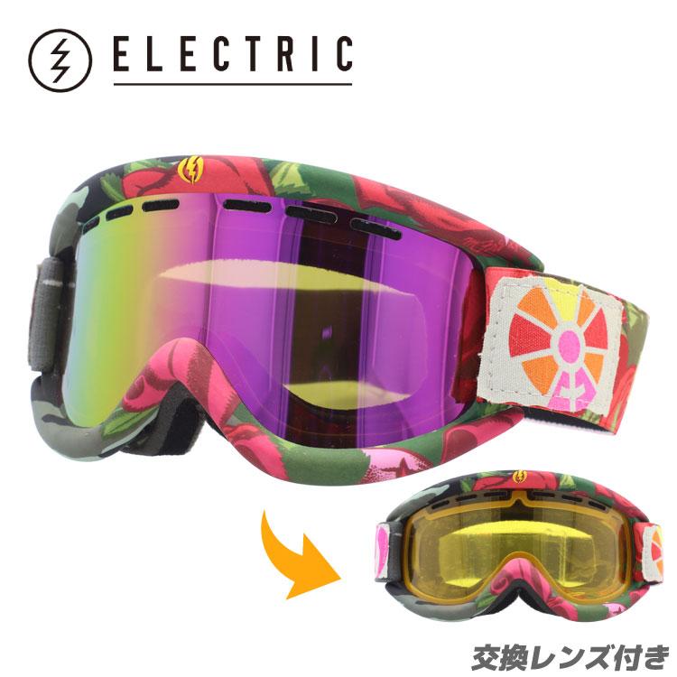 ELECTRIC エレクトリック ゴーグル スノーゴーグル EG0212901 EG.5 BPKC(B4BC) Bronze / Pink Chrome スキー スノーボード ボーナスレンズ付き GOGGLE メンズ レディース UVカット